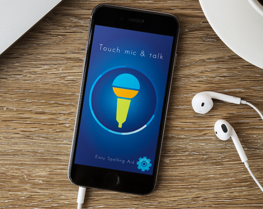 App Design & Development - Easy Spelling Aid